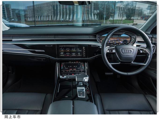奥迪新款A8 L正式发布车身轴距加长/四季度开售-图5