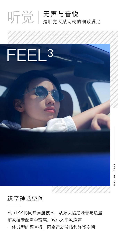 东莞宏宝全新BMW 3系CBA十冠王球星粉丝见面会-图8