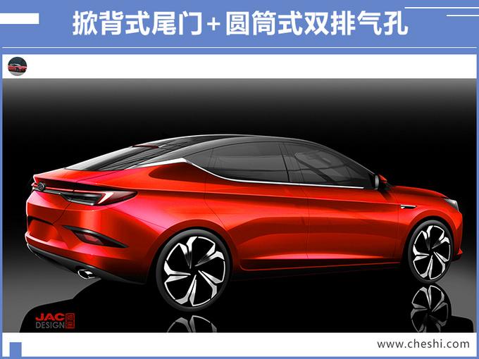 1个月后5款新车将在成都发布 奇瑞豪华SUV领衔-图8