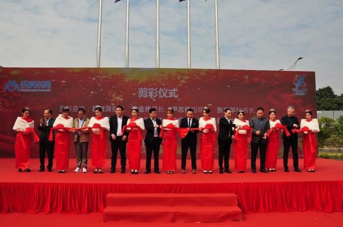 热烈庆贺东莞市常平汽车行业协会正式成立-图12