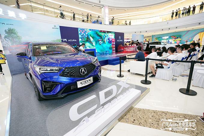 纵擎释放 共逐荣耀 广汽Acura电竞嘉年华东莞站-图9