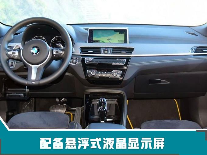 宝马2019年将推出7款SUV全尺寸+高性能+轿跑-图1