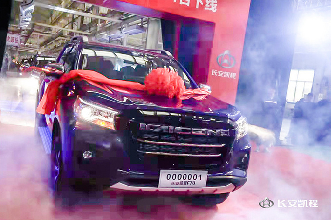 长安凯程F70首台量产车下线  中欧合作皮卡10月上市-图4