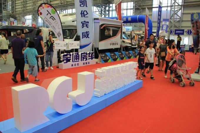 """造势汽车新""""V""""来 第19届东莞国际车展10月4日开幕-图2"""