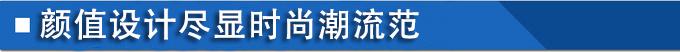 全新雷凌闪耀三城挑战赛 尽显TNGA超强实力-图2