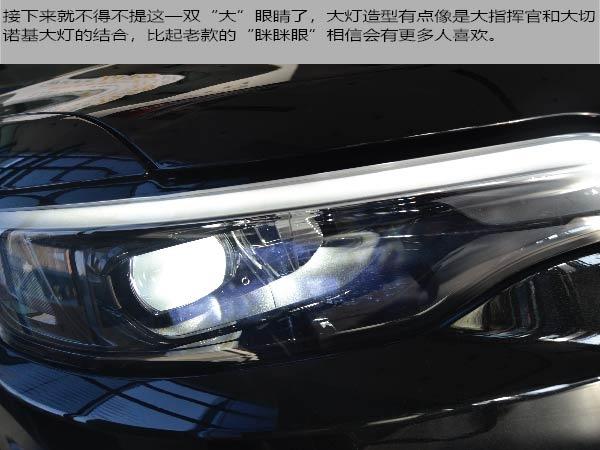 专业级 全驾控都市SUV 实拍JEEP自由光-图6