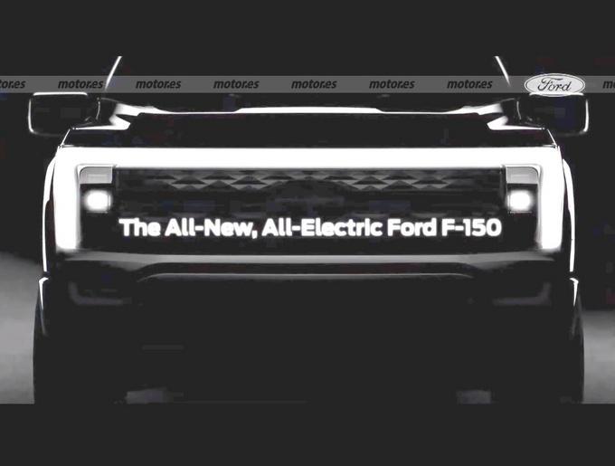 纯电版福特F-150预告图 全新外观设计/两年内亮相-图1