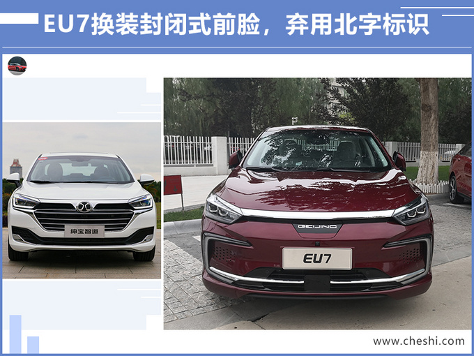 1个月后5款新车将在成都发布 奇瑞豪华SUV领衔-图3