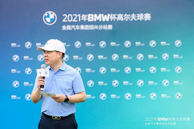 2021年BMW杯高尔夫球赛大绍兴分站圆满收官-图6