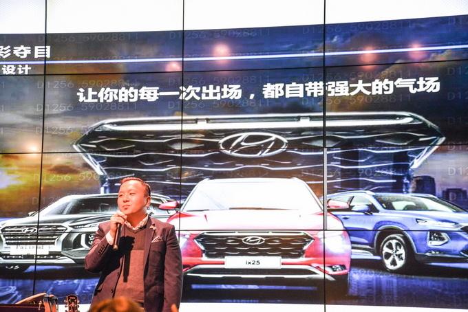 北京现代新一代ix25&新一代悦纳苏州上市-图6