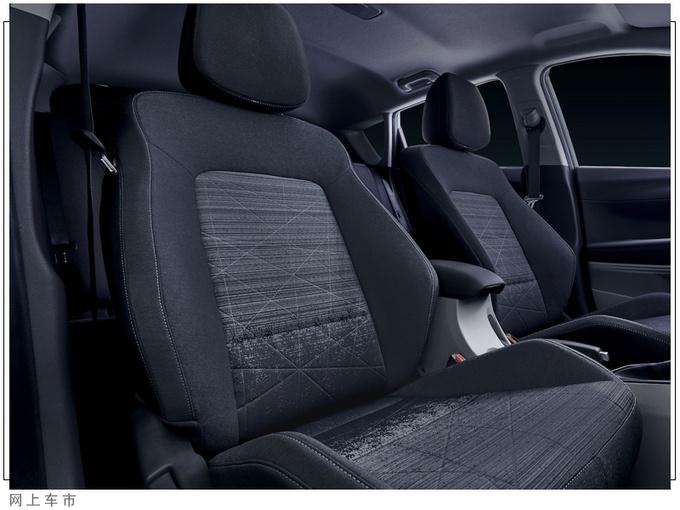 现代全新入门级SUV发布搭1.0T引擎/二季度开售-图5