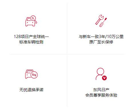 限时招募!2021东风日产及新车车友会东莞站-图1