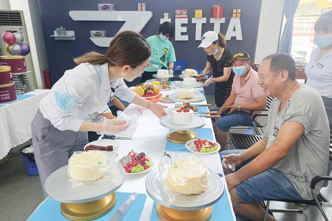 活动回顾|父亲节蛋糕DIY,祝爸爸们节日快乐!-图3