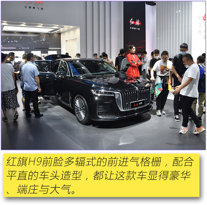 成都车展最具人气车型盘点-图20