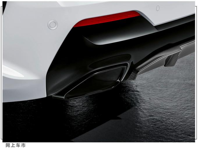 宝马全新4系套件版车型运动内饰/年内正式开售-图5