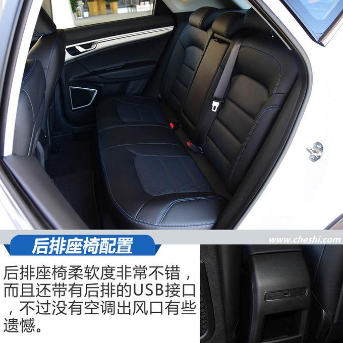帝豪gse基本沿用了车型版空气的长发v车型,家族式的三辐式多功整体盘中汽油内翻方向烫图片