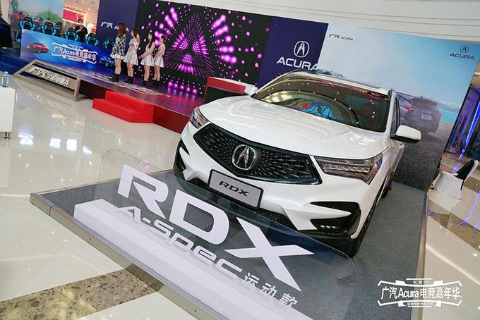 纵擎释放 共逐荣耀 广汽Acura电竞嘉年华东莞站-图10