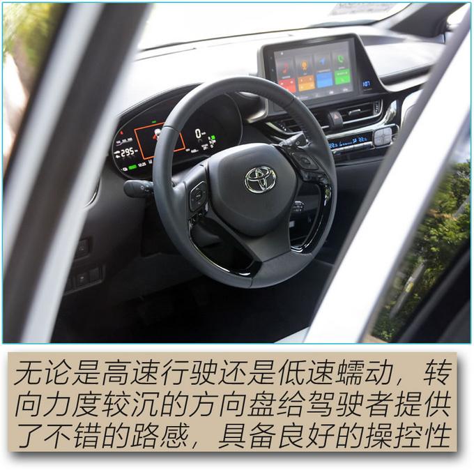 论纯电SUV的驾控表现 广汽丰田C-HR EV值得拥有-图13