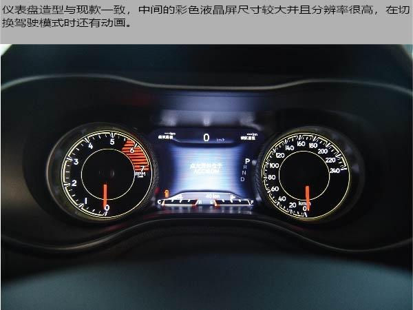专业级全驾控都市SUV 实拍JEEP自由光-图3