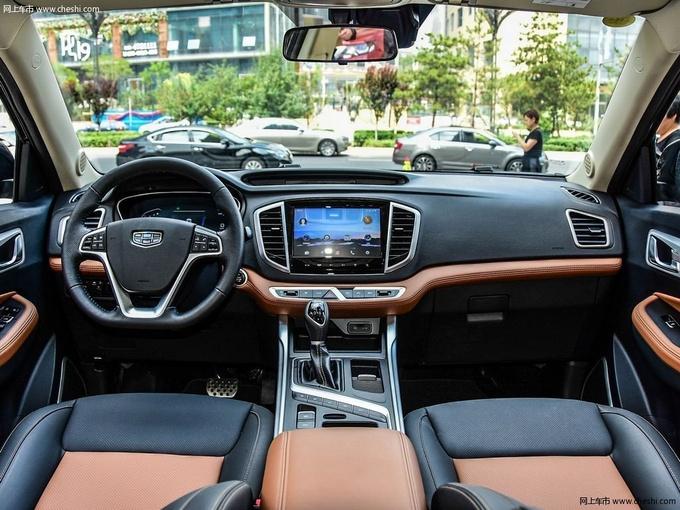 8万元预算还想买省油的SUV只能在这三款里选了-图13