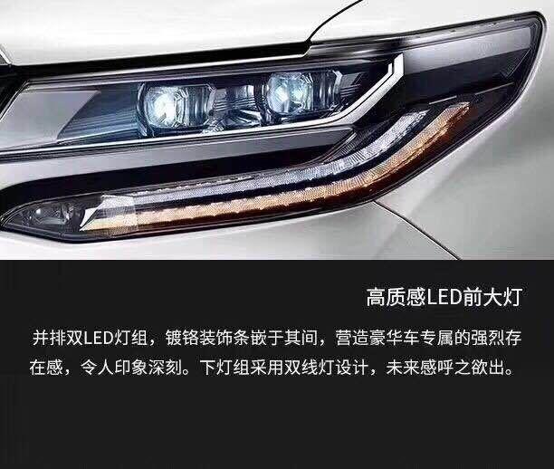 2019款丰田埃尔法 传奇热销MPV赔钱甩卖-图7