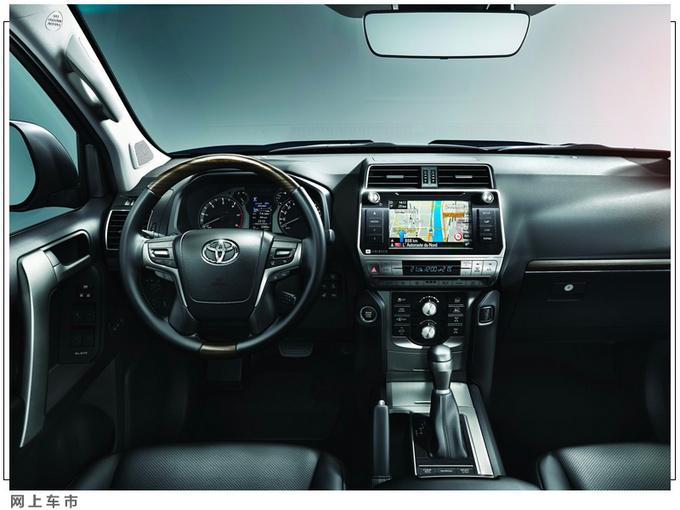 丰田全新一代普拉多曝光 搭2.5L引擎+CVT变速箱-图5