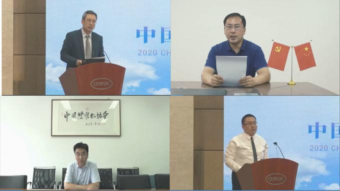 中汽数据发布2020中国车内气味研究报告-图1