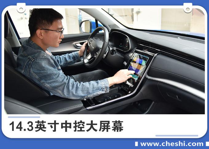 开创智能座舱时代 为何权威报告表示荣威RX5 MAX能做到-图15