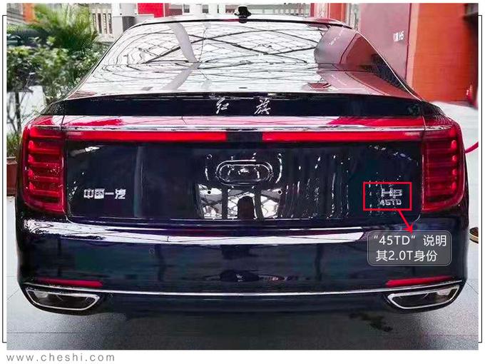红旗H9旗舰轿车2.0T版谍照 售价预计不到30万-图5