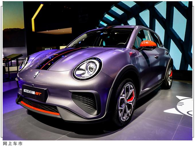 欧拉品牌销量逆势上扬 坚持做10万级市场精品车-图5