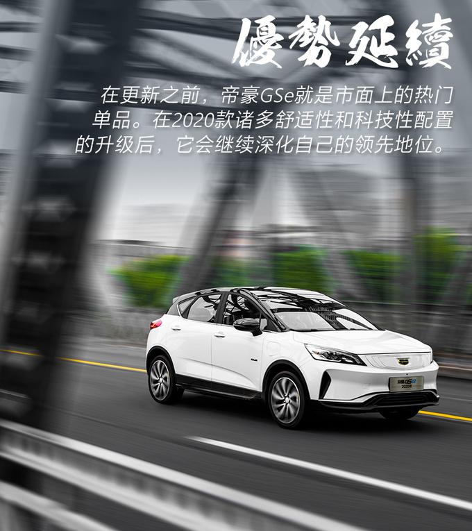 15万预算买国产纯电动SUV 你一定不能错过这三款-图10