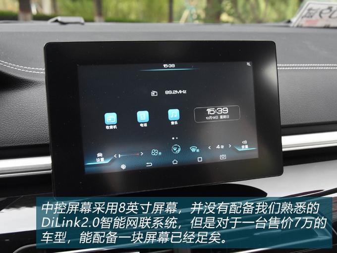 1.5L+5MT售价7万 全新比亚迪秦燃油版抢先试驾-图1