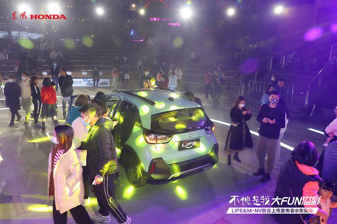 东风Honda来福酱&M-NV东莞区域联合上市发布会-图13