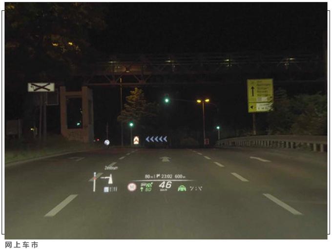奔驰新S级将支持AR投影 插混版纯电续航或达100km-图6