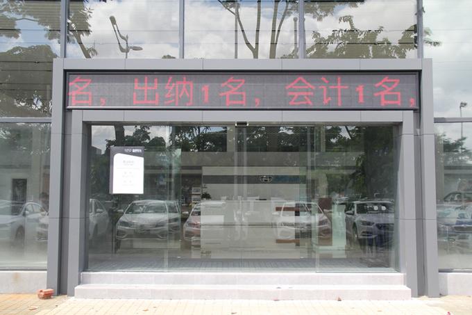 【探店】东莞新物种吉利新能源4S店-图5