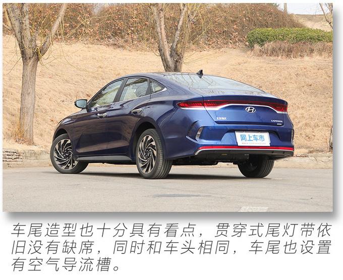 日韩系推5款纯电动车型 菲斯塔纯电17.38万起-图8