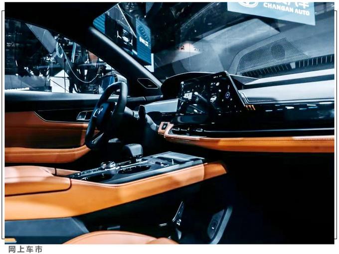 雍军长安汽车打造UNI系列 就是要超越合资产品-图3