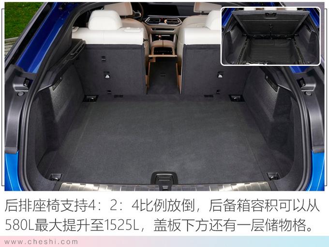 轿跑SUV领导者宝马全新X6上市 XX.XX万元起售-图1