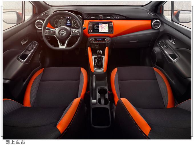 日产新款骐达发布推运动车型/搭1.0T发动机-图4