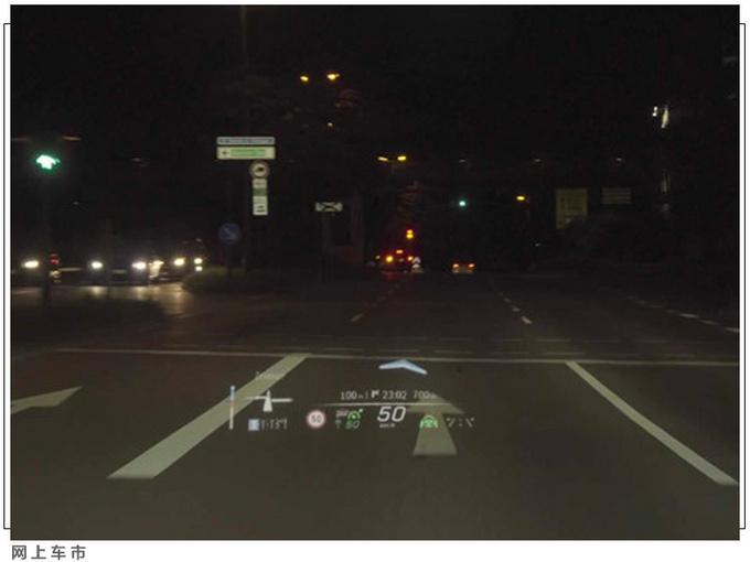 奔驰新S级将支持AR投影 插混版纯电续航或达100km-图5