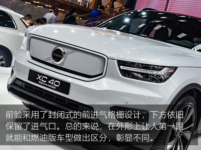 强动力高配置全满足 实拍沃尔沃首款纯电动SUV-图7