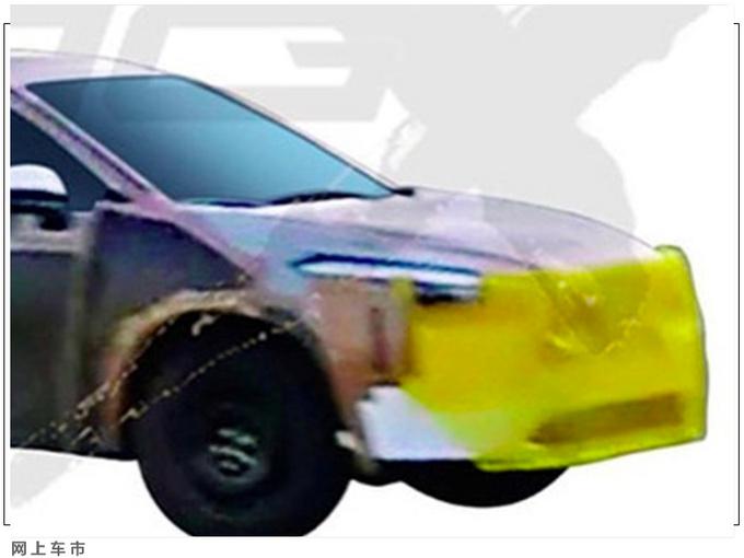 丰田Corolla Cross曝光 造型凶悍/搭1.8L混动系统-图3