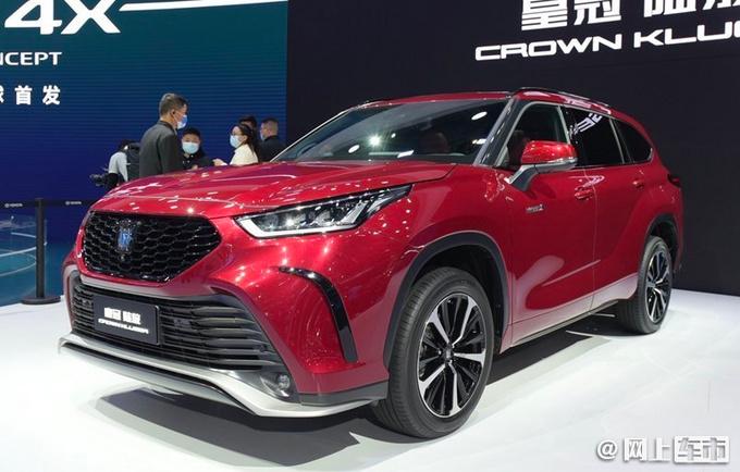 一汽丰田亚洲龙将换皇冠标 配置升级-售价或上调-图2