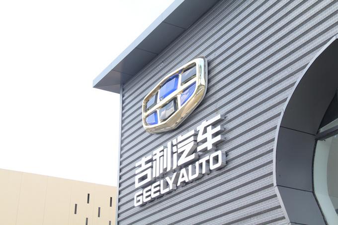 【探店】东莞新物种吉利新能源4S店-图3