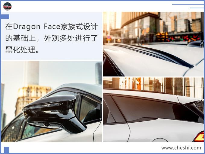 比亚迪唐混动SUV新增入门版 9月上市售价下调-图4