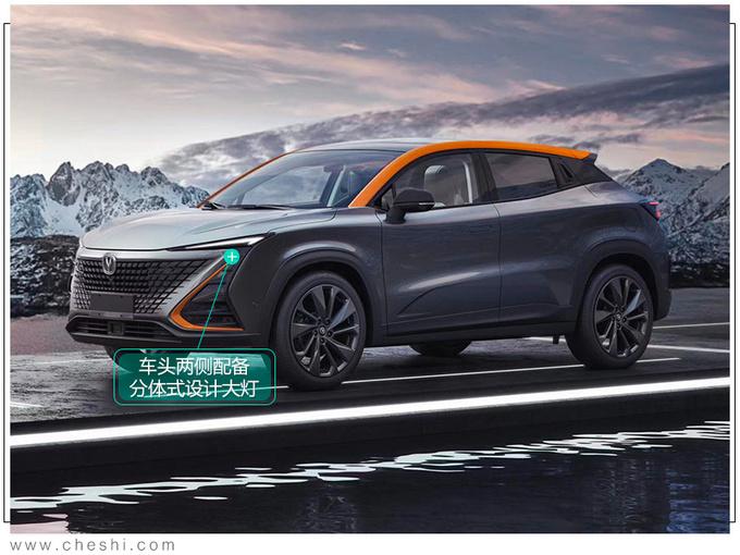 长安UNI-T轿跑SUV曝光比马自达CX-4更大-图2