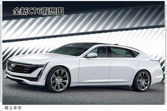 凯迪拉克3款新车型将国产 纯电动SUV新CT6等-图3