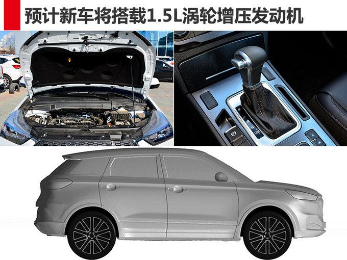 长城全新SUV谍照曝光 外观设计将有小幅度调整-图4
