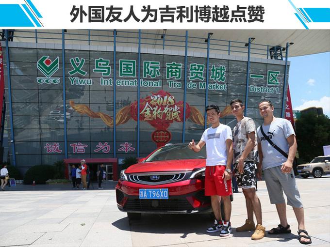 从土鳖到学霸 最强中国车的锐变之路-图6