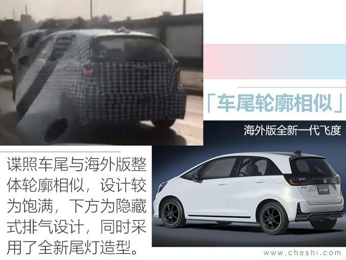 日系今年将推20款新车 威兰达/思域两厢领衔-图17